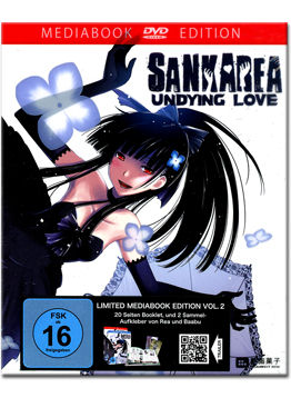 Sankarea: Undying Love Vol. 2 - Limited Edition