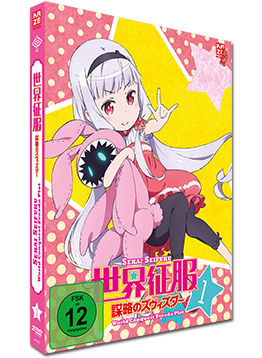 Sekai Seifuku: World Conquest Zvezda Plot Vol. 1 (2 DVDs)