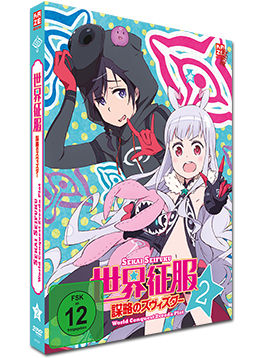 Sekai Seifuku: World Conquest Zvezda Plot Vol. 2 (2 DVDs)