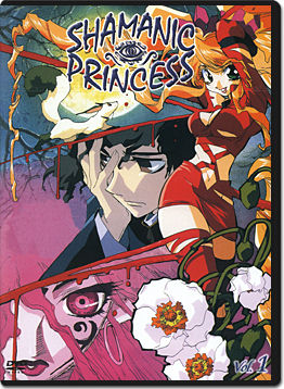 Shamanic Princess Vol. 1