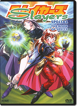 Slayers: Book of Spells