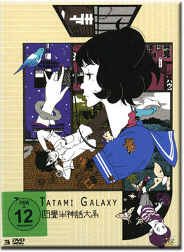 The Tatami Galaxy - Die komplette Serie (OmU, 3 DVDs)