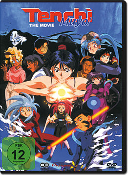 Tenchi Muyo: The Movie
