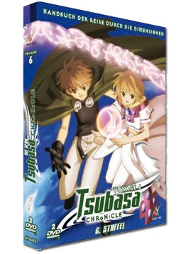 Tsubasa Chronicle Staffel 2 Vol. 3 (2 DVDs)