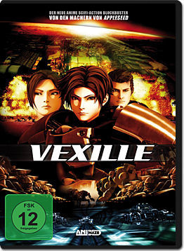 Vexille - Special Edition (2 DVDs)