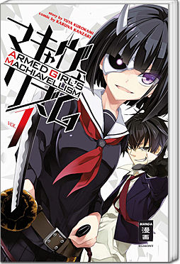Armed Girl's Machiavellism 01