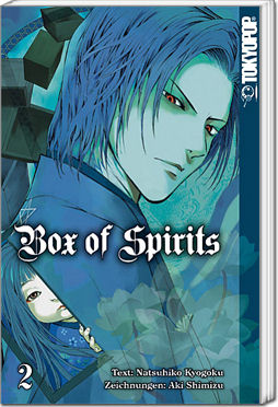 Box of Spirits, Band 2