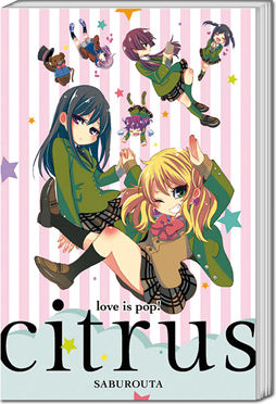 Citrus, Band 05 - Limited Edition