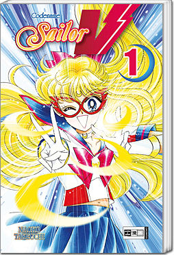 Codename Sailor V, Band 1