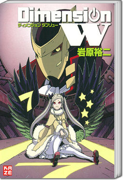 Dimension W, Band 07