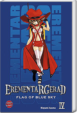 Erementar Gerad: Flag of Blue Sky, Band 4
