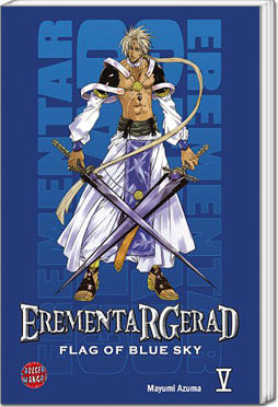 Erementar Gerad: Flag of Blue Sky, Band 5