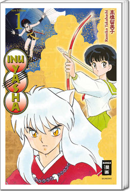 Inu Yasha New Edition (2in1), Band 01