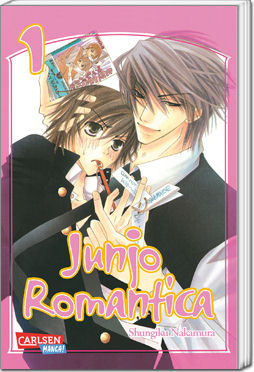 Junjo Romantica, Band 01