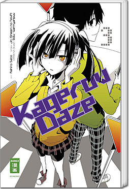 Kagerou Daze, Band 03