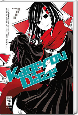 Kagerou Daze, Band 07