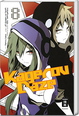 Kagerou Daze, Band 08