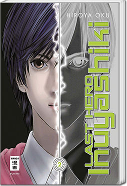 Last Hero Inuyashiki, Band 02
