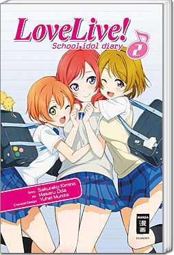 Love Live! School Idol Diary, Band 02