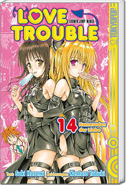 Love Trouble, Band 14
