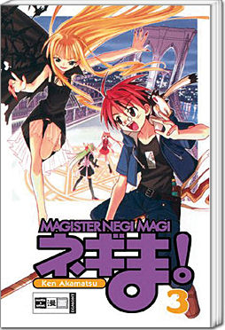 Magister Negi Magi, Band 03