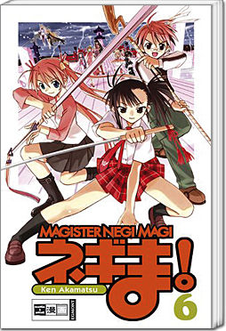 Magister Negi Magi, Band 06