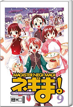 Magister Negi Magi, Band 09