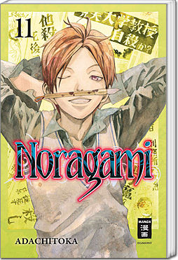 Noragami, Band 11