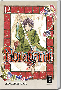 Noragami, Band 12