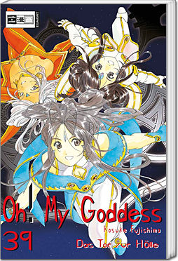 Oh! My Goddess, Band 39