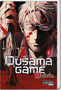 Ousama Game Origin, Band 05