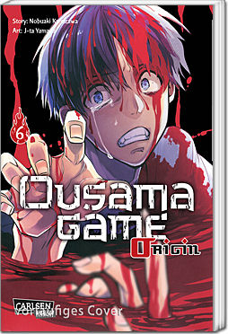 Ousama Game Origin, Band 06