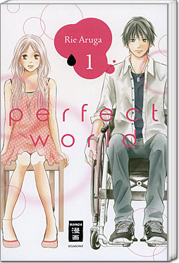 Perfect World, Band 01