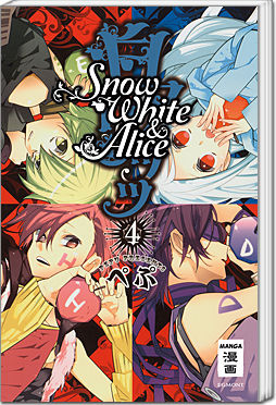 Snow White & Alice, Band 04