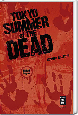Tokyo Summer of the Dead - Luxury Edition (4in1)
