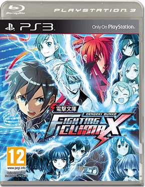 Dengeki Bunko: Fighting Climax -US-