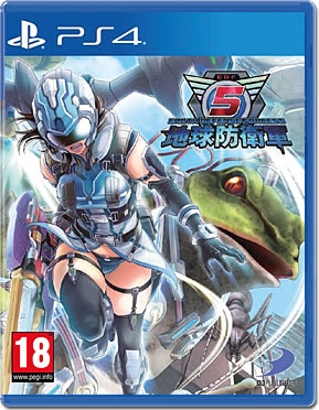Earth Defense Force 5 -Asia-