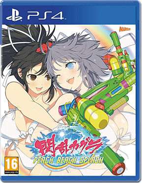 Senran Kagura: Peach Beach Splash -JP-