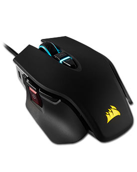 M65 RGB Elite Gaming Mouse (Corsair)