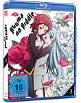Akuma no Riddle Vol. 3 Blu-ray