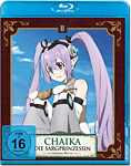 Chaika: Die Sargprinzessin - Avenging Battle Vol. 2 Blu-ray