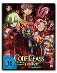 Code Geass: Lelouch of the Rebellion - I. Initiation Blu-ray