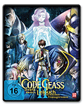 Code Geass: Lelouch of the Rebellion - II. Transgression Blu-ray