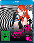 Devil Survivor 2 Vol. 2 Blu-ray
