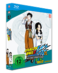 Dragonball Z Kai Box 07 Blu-ray (2 Discs)