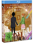 Eden of the East 1: Der König von Eden Blu-ray