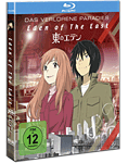 Eden of the East 2: Das verlorene Paradies Blu-ray