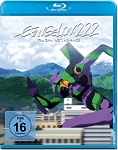 Evangelion 2.22: You Can (Not) Advance Blu-ray (Anime Blu-ray)