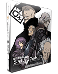 Ghost in the Shell: Stand Alone Complex 2nd GIG - Individual Eleven - Limited FuturePak Blu-ray