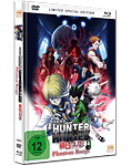 Hunter x Hunter: Phantom Rouge - Limited Special Edition Blu-ray (2 Discs)